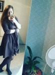 Виктория, 21 год, Арамиль