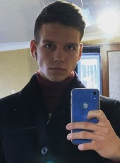 Max, 21, Ukraine, Izmayil