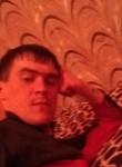 Kirill, 23, Yekaterinburg
