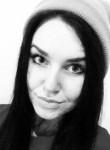 Знакомства Магнитогорск: Юлия, 24