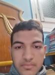 يوسف أحمد , 18  , Sidi Salim