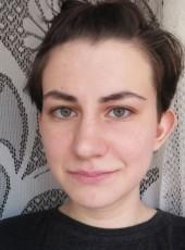 Nika, 25, Russia, Volgograd