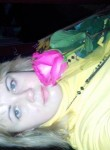 Екатерина, 33 года, Любытино