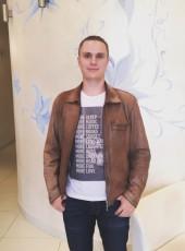 Vladimir, 29, Russia, Yekaterinburg