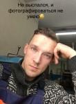 Dmitriy, 25, Gorno-Altaysk