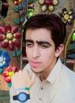 Muhammad Huraira, 18, Miami