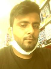 محمد, 27, Iran, Bandar-e Lengeh