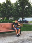 Андрей - Южно-Сахалинск