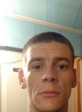 вовчик, 32, Ukraine, Odessa