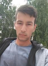 Амал, 24, Россия, Ульяновск