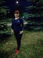 Gulshat, 35, Russia, Naberezhnyye Chelny