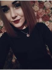 Irina , 20, Ukraine, Shyryayeve