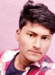 Tarikul. Ji, 21  , Ingraj Bazar