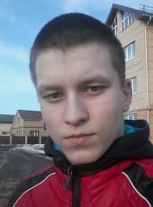 sergey, 20, Russia, Perm