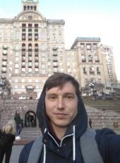 Юра, 21, Ukraine, Dubno
