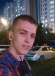 Vasiliy, 21, Moscow
