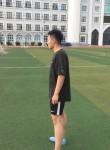 Aaron, 20  , Yakeshi