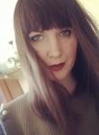 Алёна, 27 лет, Ставрополь