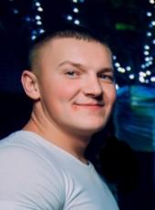 Евгений, 24, Україна, Одеса