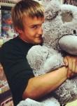 Viktor, 29, Rostov-na-Donu