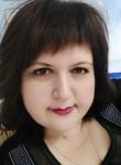 Наталья , 47 лет, Санкт-Петербург
