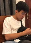 Hoàng Long Đinh, 18  , Vinh Long