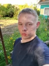Maks, 21, Russia, Dalnerechensk
