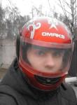 Nitro, 27, Moscow