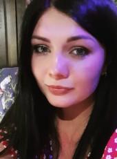 Marina, 25, Russia, Krasnodar