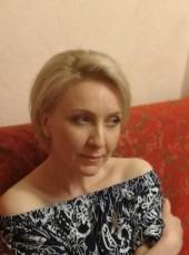 Ирина, 49, Россия, Ялта