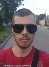 ЕвгенийЛысенко, 30, Україна, Нікополь