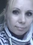 Svetlana, 41  , Sysert