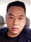 浪子回头, 32, Zhengzhou