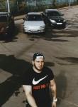 Дмитрий, 27 лет, Москва