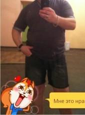 Igor, 42, Russia, Aleksandrov