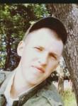 Denis, 24  , Novaya Balakhna