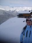 Anna, 35, Sochi