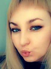 Ekaterina, 33, Russia, Nizhniy Novgorod