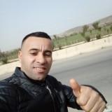 Mohamed, 38  , Tiaret