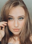 Anastasiya, 24, Drezna