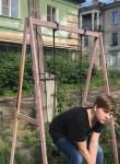 Mimino, 18  , Chelyabinsk