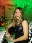 екатерина, 28 лет, Красноярск