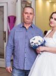Сергей, 45 лет, Тверь