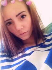 Диана, 19, Россия, Прокопьевск