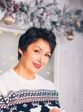 Galina, 56, Russia, Yekaterinburg