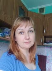 Lena, 44, Russia, Vladivostok