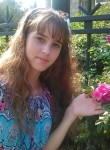 Таня, 21, Kiev