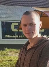 Volodya, 33, Russia, Cheboksary