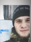 Андрей, 20 лет, Реж