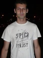 Максим, 35, Россия, Казань